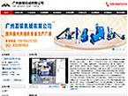 江苏省岩土工程公司深圳分公司