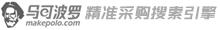 UU快三官方-精准采购搜索引擎