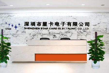 南京玲铛网络科技有限公司